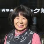ふるさと情報館・那須店/高久 タケ子